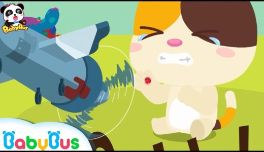 ネコちゃんの手がケガした!| ばいきんにきをつけて!| わるいきんを退治しよう | よい生活習慣 | 赤ちゃんが喜ぶアニメ | 動画 | ベビーバス| BabyBus