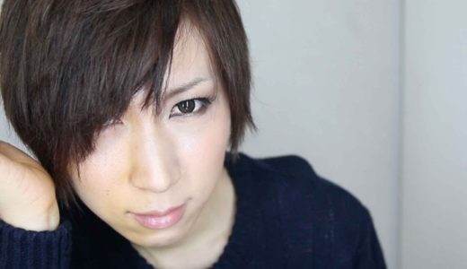 KATE 黒木メイサ風 ネコ目アイメイク Tutorial Cat eyes eye makeup such as Kuroki Meisa