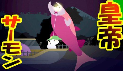 ネコたんついに幻の超巨大魚皇帝サーモンを釣り上げる!! 巨大魚との壮絶バトルがやばい!! 猫ちゃんのサメ釣り生活再始動!! – cat gose fishing #10