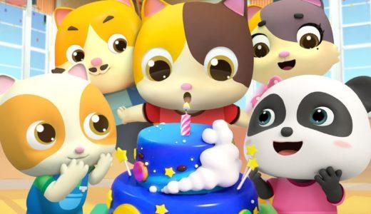 ミミのお誕生日♪ハッピーバースデー | 人気童謡 | ねこちゃんと歌おう | 赤ちゃんが喜ぶ歌 | 子供の歌 | 童謡 | アニメ | 動画 | ベビーバス| BabyBus